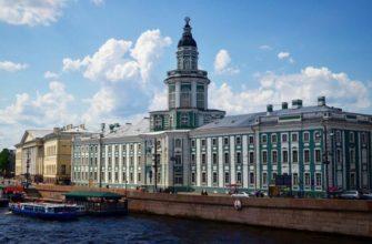Кунсткамера в Санкт-Петербурге - фото, описание