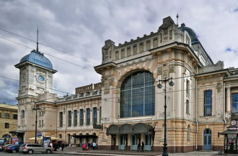 Главные вокзалы Санкт-Петербурга