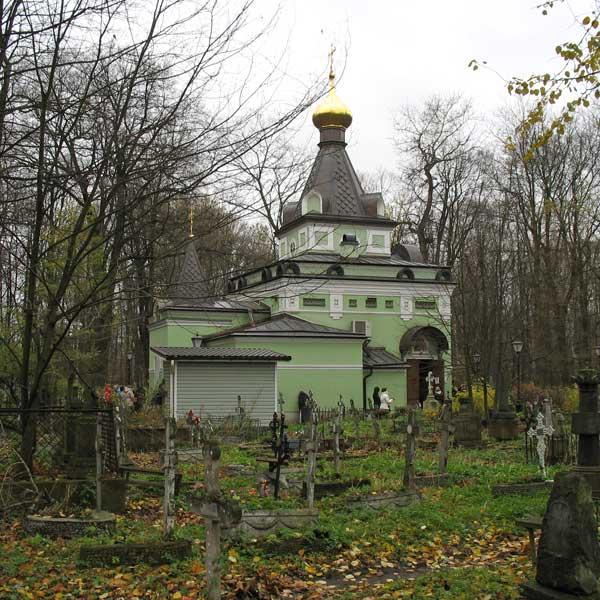Часовня на могиле Блаженной Ксении