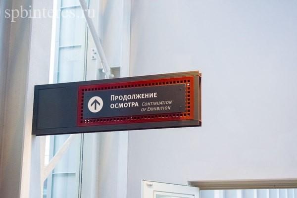muzej zheleznyh dorog