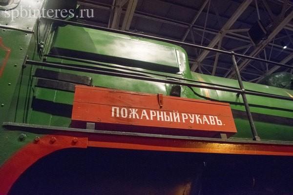 muzej zheleznyh dorog rossii