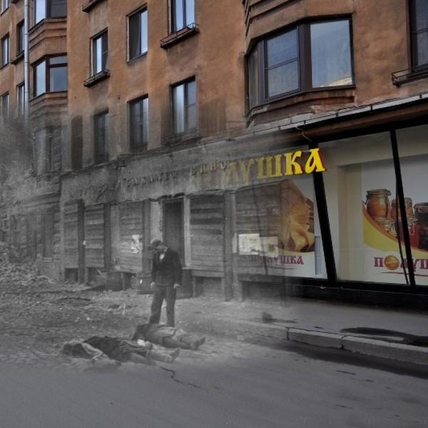 Санкт-Петербург во время Второй мировой