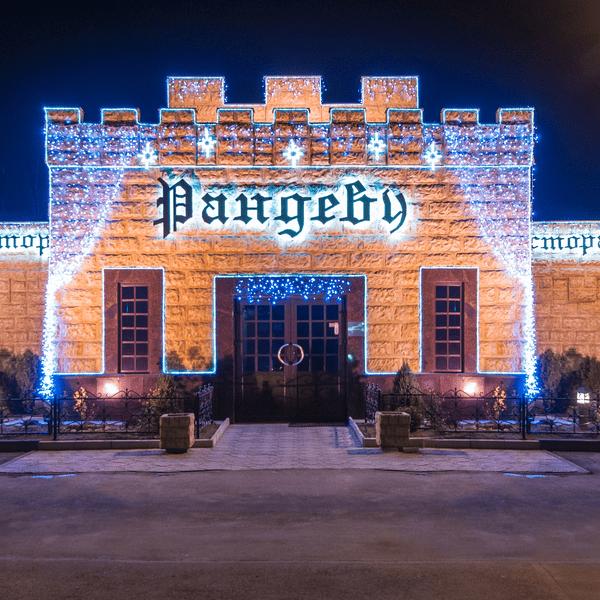 рандеву ресторан санкт-петербург официальный сайт