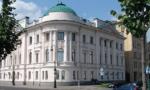 Дворец Николая Николаевича младшего