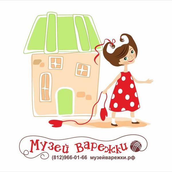 музей варежки в санкт-петербурге официальный сайт