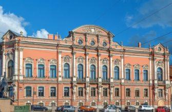 Дворец Павла Александровича в Санкт-Петербурге