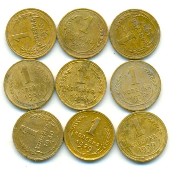 Монеты спб