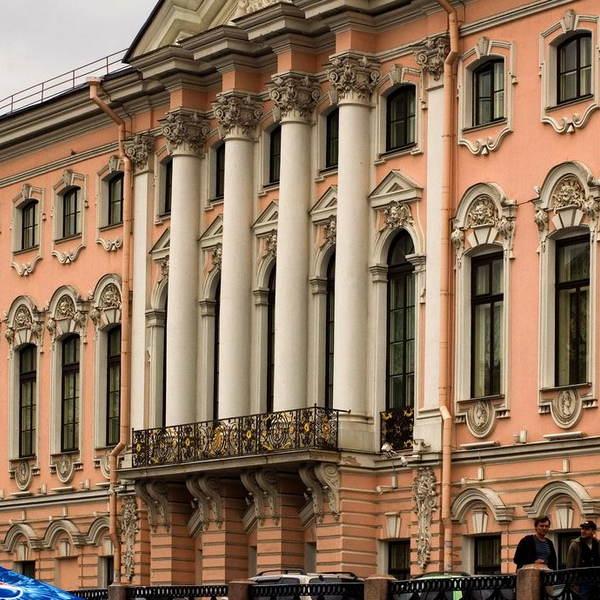 Строгановский дворец фото