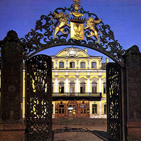 шереметевский великокняжеский дворец