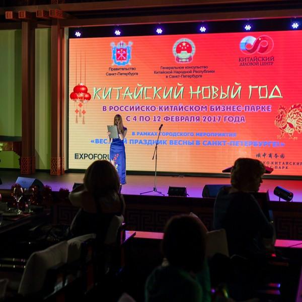 российско-китайский бизнес-парк в санкт-петербурге