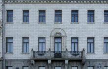 дворец михаила александровича в санкт петербурге