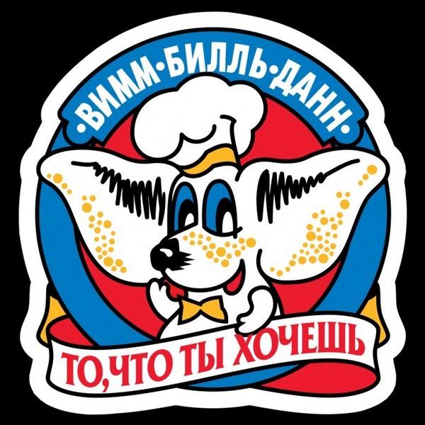 ОАО «Вимм-Биль-Данн»