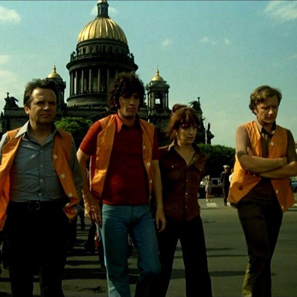 Невероятные приключения итальянцев в России» (1973)