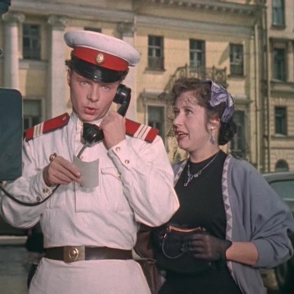 Улица полна неожиданностей» (1958)