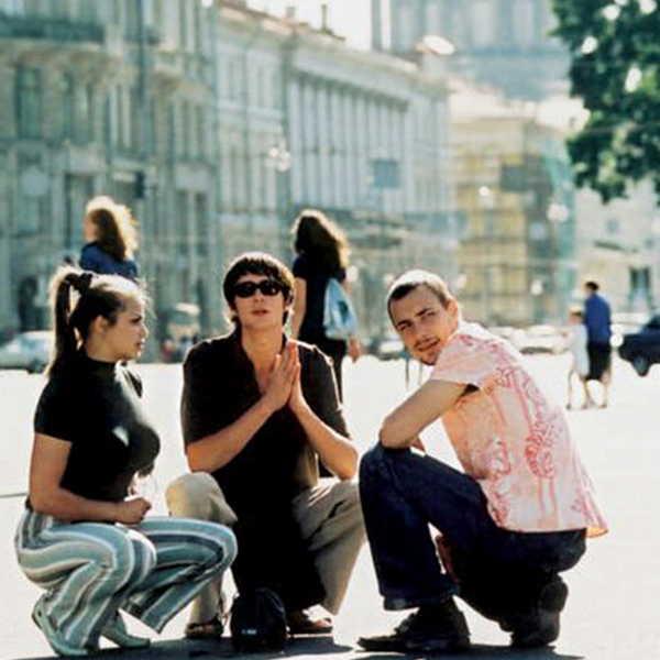 «Прогулка» (2003)