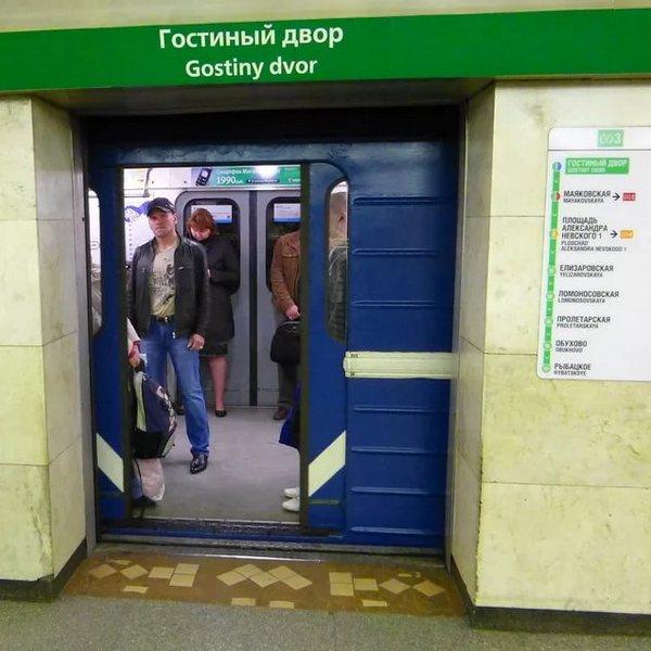 Добираемся в парк из центра Петербурга