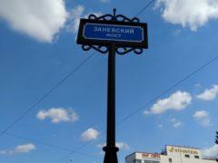Заневский мост — квадратный мост в Петербурге