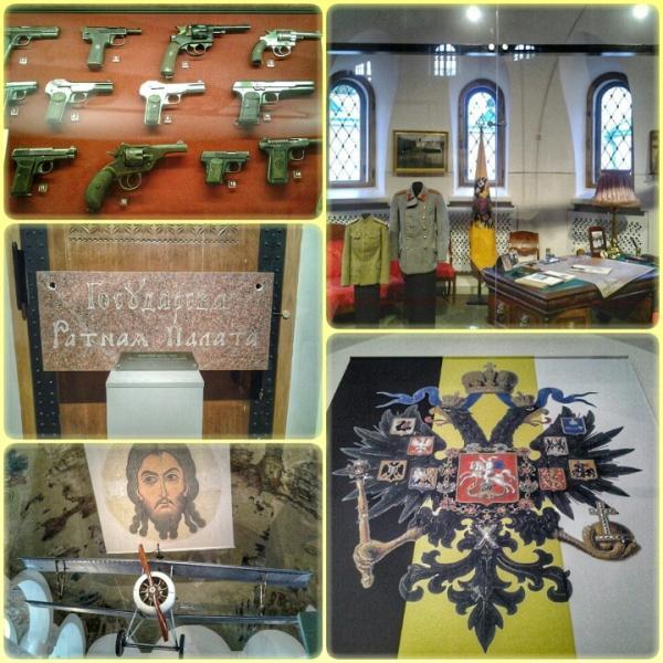 Музей «Россия в Великой войне»