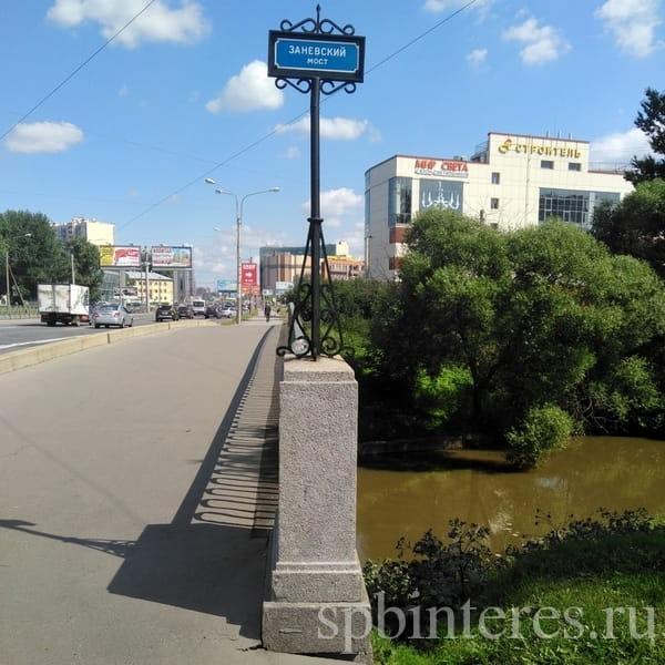 заневский мост в спб