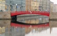 красный мост в спб