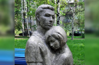 карл и эмилия памятник