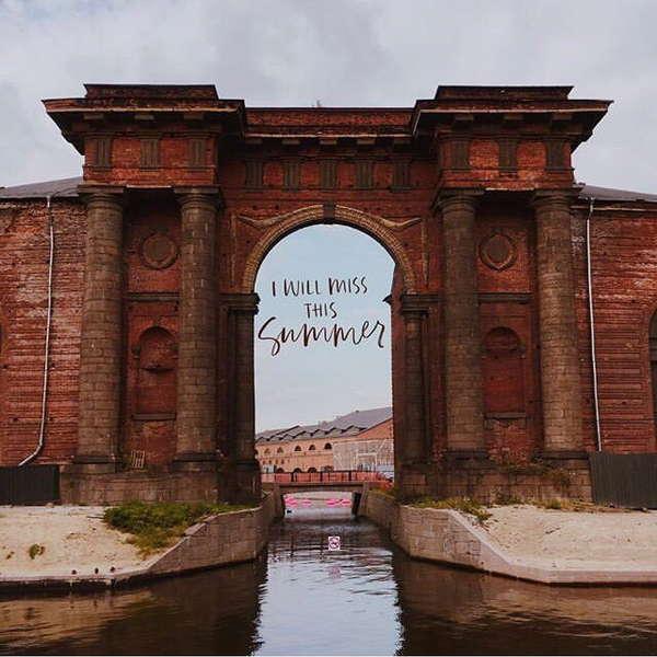 Знаменитые арки Санкт-Петербурга - фото, описание