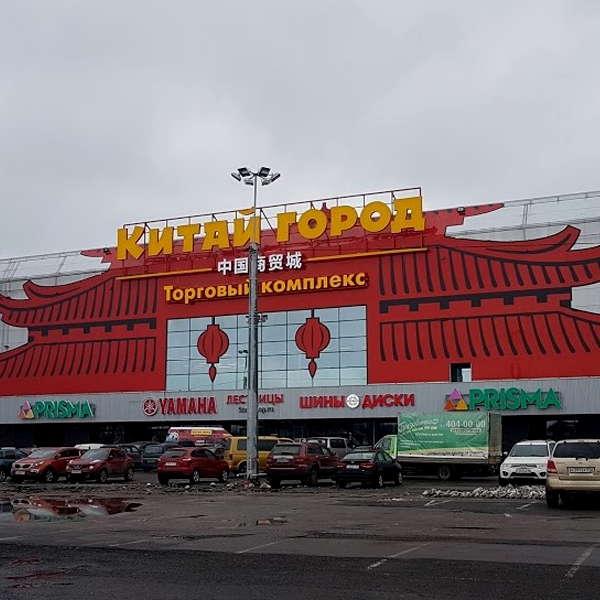Китай-город в Санкт-Петербурге - фото, описание