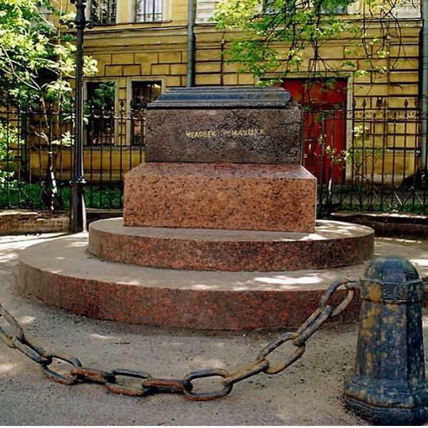 Памятник Человеку-невидимке в Санкт-Петербурге