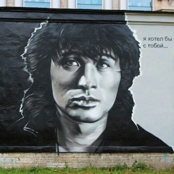 Санкт-Петербург Виктора Цоя