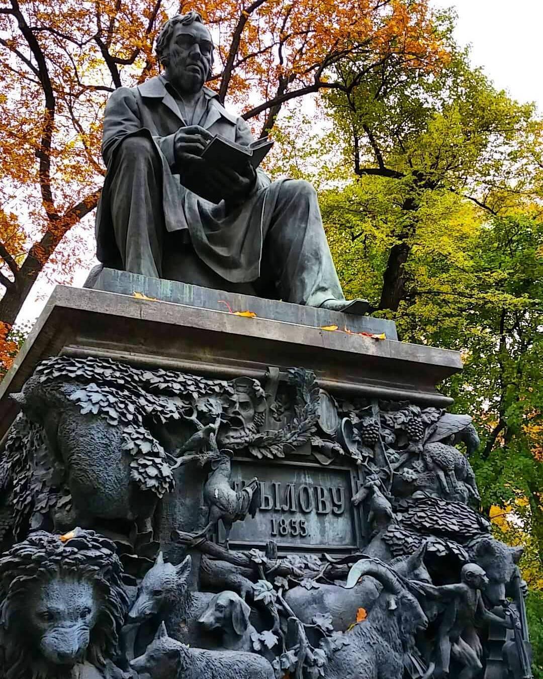 картинка памятника крылову в петербурге протяжении нескольких лет