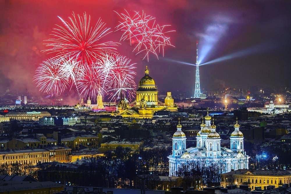День города Санкт-Петербурга 2020 - программа мероприятия