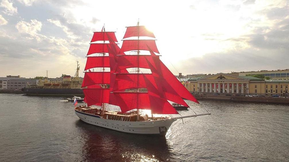 Корабль с алыми парусами