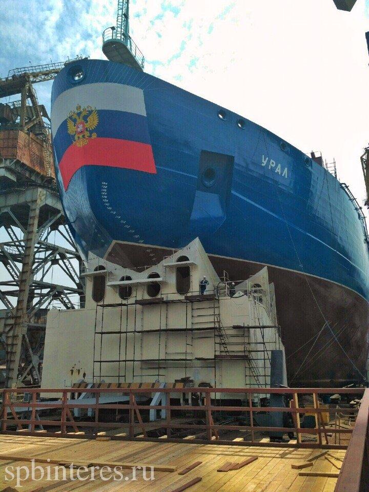 Спуск атомного ледокола «Урал» на Балтийском заводе