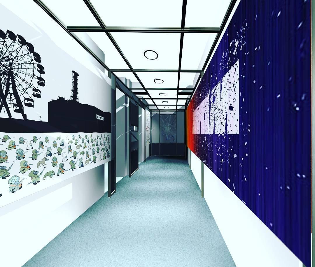Музей Радиационных катастроф