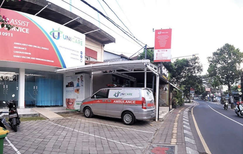 Клиника в Убуде