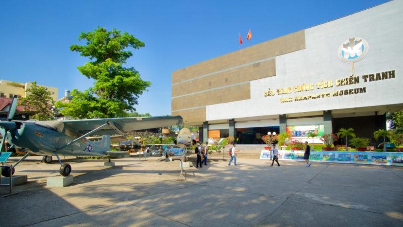 Музей во Вьетнаме