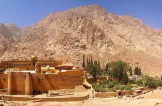 Монастырь Святой Екатерины в Египте - фото, описание