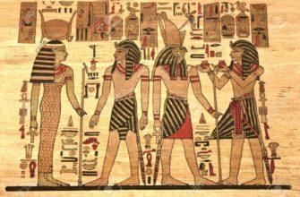 Египетская бумага