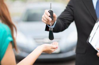 Аренда авто - стоимость, документы, правила