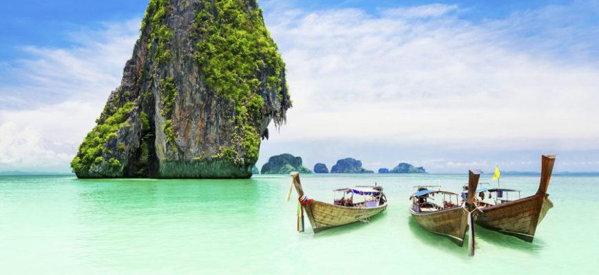 Скала в Таиланде