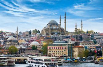 Стамбул собор