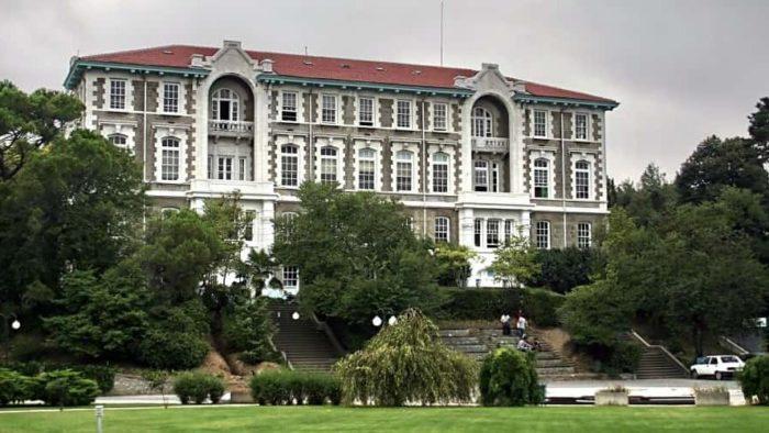 Музей науки бахчешехир колледжа