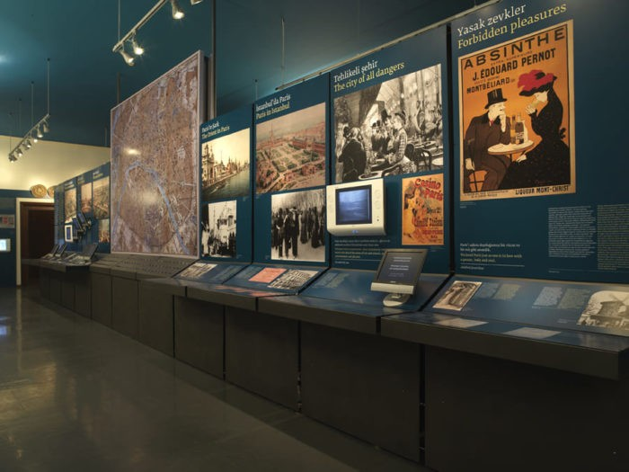 Музей Османского Банка