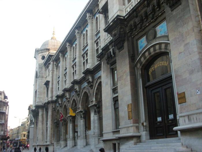 Музей PTT (почтовая служба) в стамбуле
