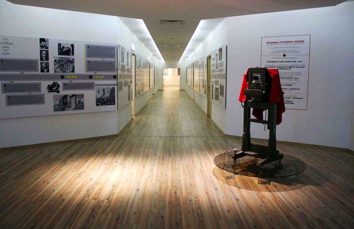Музей фотографии в Стамбуле