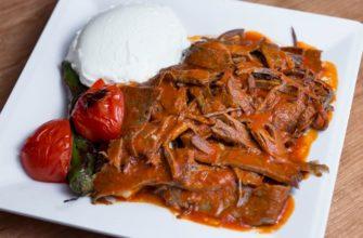 Блюдо из Турции
