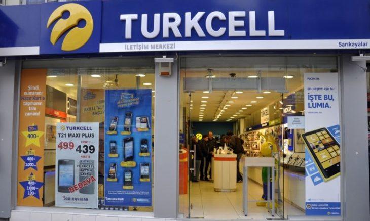 интернет в Стамбуле