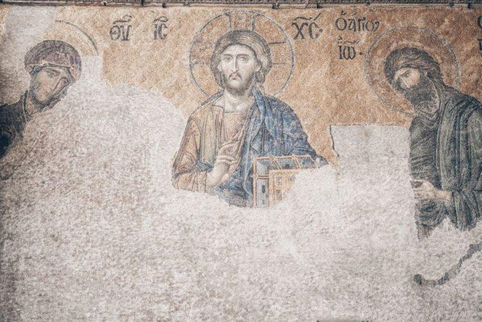Мозайка в Соборе Святой Софии