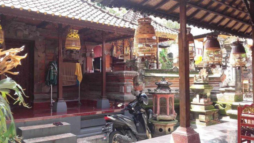Библиотека Pondok Pecak
