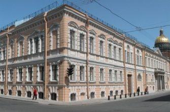 Дворец Безбородько